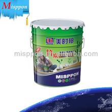Misppon 2014 Hot Sale Africa odourless Anti-Formaldehyde Interior Emulsion Paint