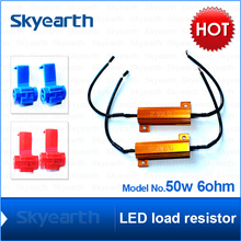50w 6ohm led indicator resistor auto parts car accessories from shizun