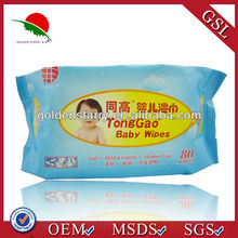 Popular style baby cloth wipes
