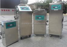 ozone air freshener,ozone car air purifier,ozone generator air