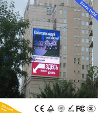 led screen display module p10 smd Led Light Display Advertising P10 P8 P6 DIP outdoor Board