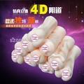 tienda de juguetes sexuales para hombres de china al por mayor de compras en línea