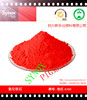 Yunzhu rainbow peal colored pigments Iron Oxide Pigments