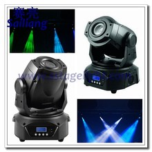 60w moving head light/rotating stage light