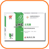 Veterinary Antibiotics Horse Medicine Kanamycin Sulphate Injectoin For Hemorrhagic Septicaemia/ Trachitis/ Emphysema