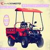 150cc,200cc Quad atv 150, ATV OFF ROAD off road 150cc atv cheap 150cc atv