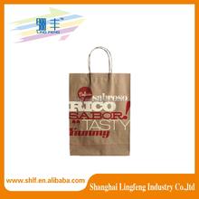 OEM/ODM Custom LOGO Printed Luxury gift 230g Paper Handbag