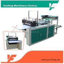 YF-HC heat sealing cool cutting machine