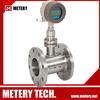digital target type flowmeter METERY TECH.