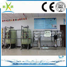 Hot sale factory price KYRO-6000 high quality drinking water reverse osmosis water purification machine