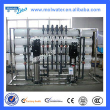 Look for Exclusive agent for CE, ISO9001, ROHS, CCC, FDA Hot and Cold water drinking water machine