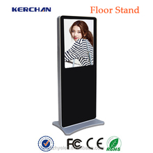 "Floor Standing 32"" LCD table with touch screen"