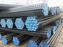 Cold drawn seamless steel pipe