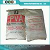 Alibaba China Wholesale high quality pva manufacturers