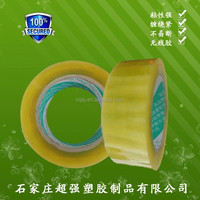 international distributors wanted from online shopping packaging and printing BOPP Tape for carton sealing