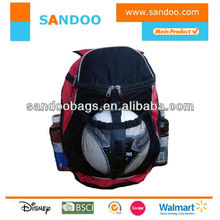 fashion backpacks basketball