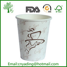 High quality hot sale disposable custom printed coffee paper cup,Disposable coffee cup,coffee paper cup,printed paper coffee cup