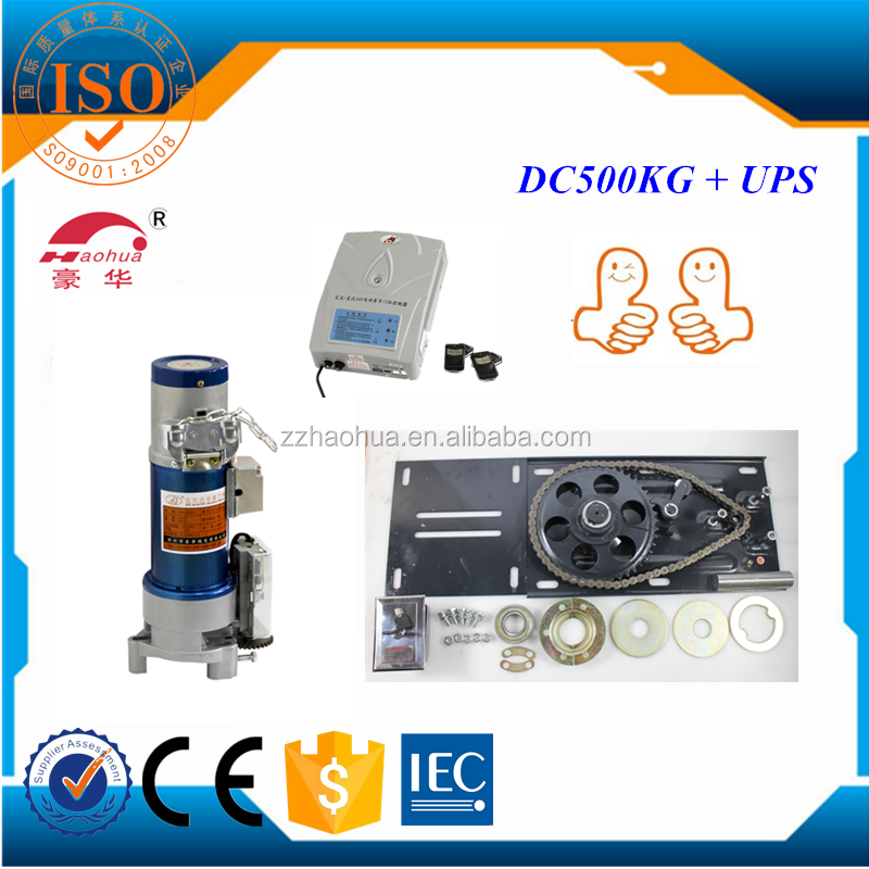 300 كيلوجرام بطارية احتياطية الصين مورد الكهربائية أنبوبي موتور/الجانب المتداول مصراع المحرك/مرحلة واحدة الحث المحرك