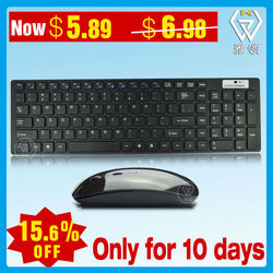 ultra thin 2.4G chocolate multimedia keyboard and mouse