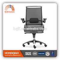 hot best office chair 2014 crazy selling upholstered fabric office chair manager table