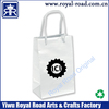 pure white color with rotating flower design printed paper shopping bag gift bag