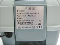 Оборудование для аэраторов Beijiayue 8000 47W dfsa54