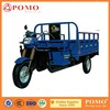 POMO-2015 New design low price 2000w electric start cargo tricycle for agriculture
