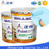 N904 water building concrete wall paints