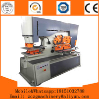 aluminium foil container Machinery hydraulic punch&shear for steel