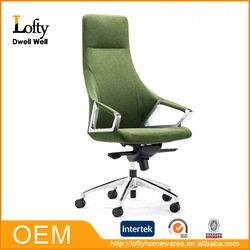 Hot selling office chair seat cover fabric with low price