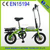 Long length of warranty mini 14 inch 36v 250w motor folding cheap electric bike