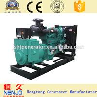Chongqing CCEC brand generator NT855-GA 200KW/250KVA electric diesel generators made in China price list(200~1500kw)