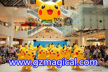 Pikachu costume/ moving Pikachu costume cloth for activity