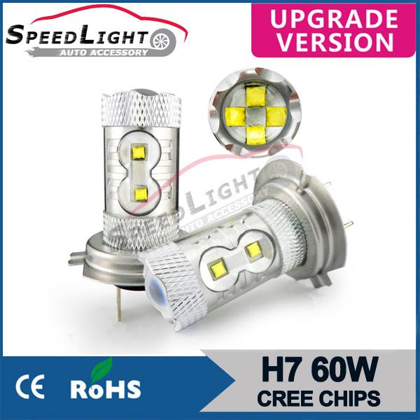 H7-60W-CREE-1