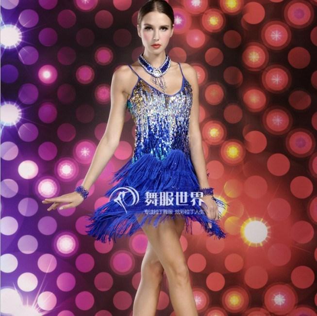 Одежда для латинских танцев DQ  DQ1320