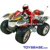 1:4 RC Motorcycle