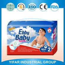 Top qualité soins de la peau souple de haute absorption biodégradable baby diaper avec de type tissu de film arrière et PP bande