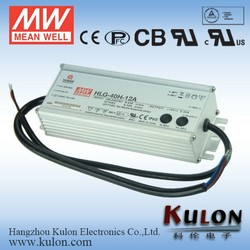 Meanwell HLG-80H-15A 80w 150w led lights power supply