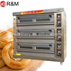 Food machinery for bakery products in guangzhou,bakery equipment for sale