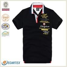 Custom Design Polo Shirts For Men