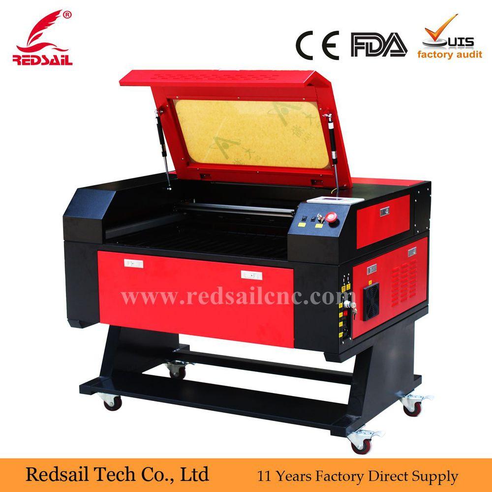 engraving machine software