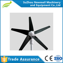 low noise easy start 100w 200W 12V 24V OEM wind power turbine generator