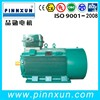 bottom price Y2 series electirc three-phase motor