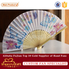 /product-gs/hot-selling-butterfly-promotional-folding-paper-fan-60308761520.html