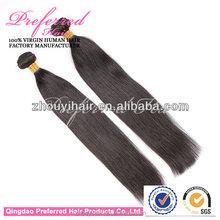Aliexpress 5a grade 100% virgin indian hair weft sewing machine