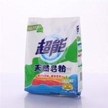 Shenzhen PPO/PE plastic washing powder packaging bag