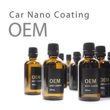 nano coating sio2 super hardness car care auto detailer