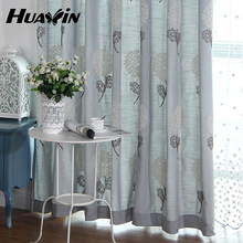 latest innovative design China biggest curtain factory fabric for curtain