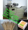Cotton bud machine / cotton swab stick making machine