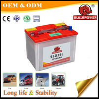 japan car battery prius battery Car Battery High Cca 12v N50/48D26R